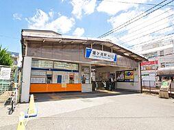 鐘ヶ淵駅 4,680万円