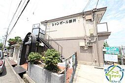 シャンポール藤井[1階]の外観