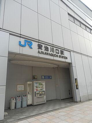 安治川口駅(J...