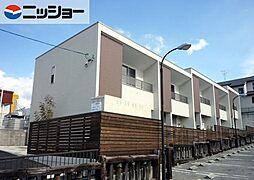 [タウンハウス] 愛知県瀬戸市西長根町 の賃貸【/】の外観