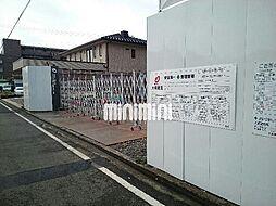 静岡県静岡市駿河区中田3丁目の賃貸マンションの外観