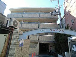 ハイツジョイフル[3階]の外観