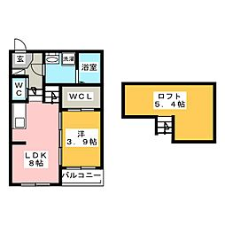ハーモニーテラス十番II[1階]の間取り