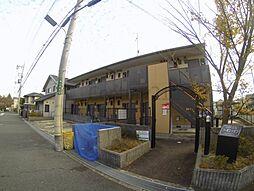 大阪府池田市畑2丁目の賃貸アパートの外観