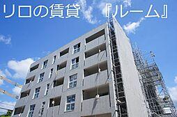 須恵中央駅 5.5万円
