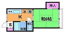 ハイツスミレ[2階]の間取り