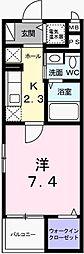 東姫路駅 5.5万円