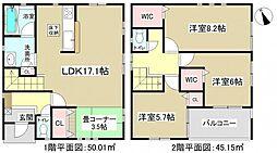 尾張一宮駅 3,290万円