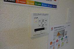 ファミユBの浴室乾燥機
