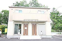 元加治駅 7.5万円