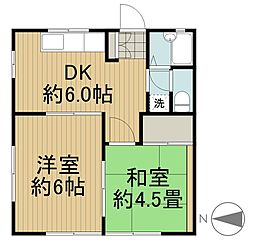 コンファートホーム[2階]の間取り