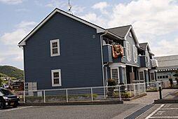 兵庫県篠山市黒岡の賃貸アパートの外観
