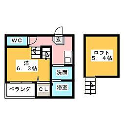 ハーモニーテラス駈上[1階]の間取り