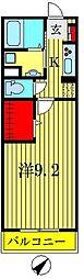グレイスカレントI[2階]の間取り