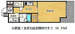 DAIWAマンション[401号室]の間取り
