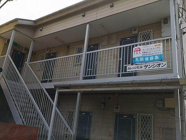カレッチヒルサンシオン 2階の賃貸【埼玉県 / さいたま市見沼区】