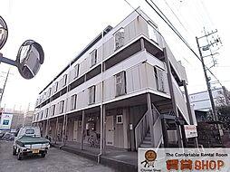 タウンコート平成[103号室]の外観