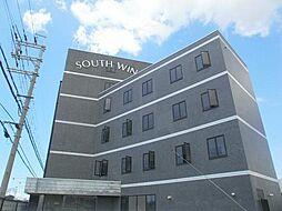 サウスウインド[1階]の外観