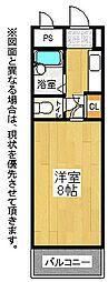 折尾自由ヶ丘センチュリー21