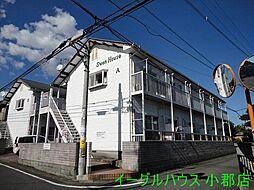 大保駅 2.5万円