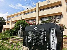 牛久市立岡田小学校(1075m)