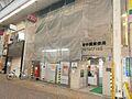 長崎中園郵便局