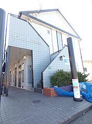 サンヒルズ泉台[205号室]の外観