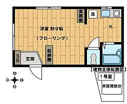 藤原マンション[1号室]の間取り