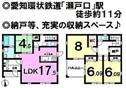瀬戸口駅 2,930万円
