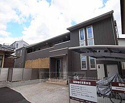 JR東海道・山陽本線 山科駅 徒歩8分の賃貸アパート