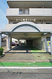 福岡県福岡市博多区相生町3丁目の賃貸マンションの外観