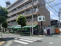 新小岩駅 3,999万円