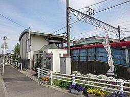 名鉄犬山線/大山寺駅 徒歩 約42分(約3300m)