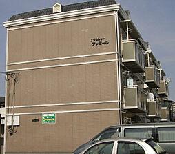 エクセレントファミール[1階]の外観