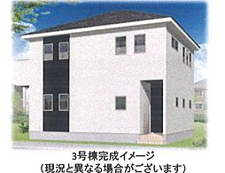 直方市頓野4期 新築戸建て