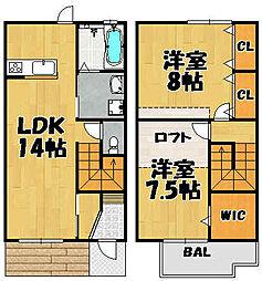 [テラスハウス] 兵庫県川西市萩原1丁目 の賃貸【/】の間取り