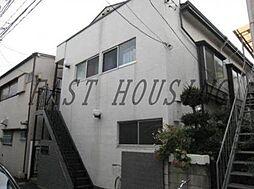 東京都渋谷区上原3丁目の賃貸アパートの外観