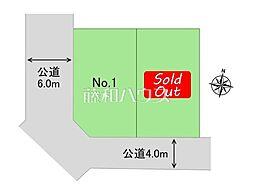 聖蹟桜ヶ丘駅 5,180万円