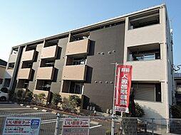 福岡県北九州市八幡西区田町1丁目の賃貸アパートの外観