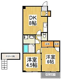 やまきマンション[2階]の間取り