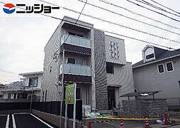 maison verte覚王山[3階]の外観
