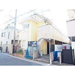 南与野駅 3.0万円