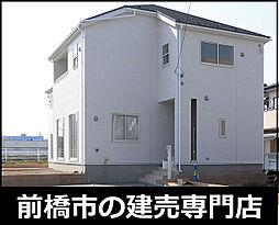 前橋駅 1,980万円