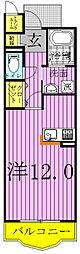 ランデュール西原[3階]の間取り
