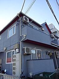 東京都東大和市向原4丁目の賃貸アパートの外観