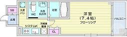 仙台市営南北線 北四番丁駅 徒歩9分の賃貸マンション 9階1Kの間取り