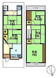 椥辻駅 550万円