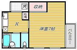 サンハイツマエノ[2階]の間取り