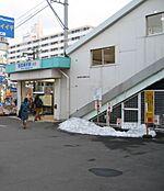 西武柳沢駅(西武 新宿線)まで1100m、西武柳沢駅(西武 新宿線)より徒歩約13分。