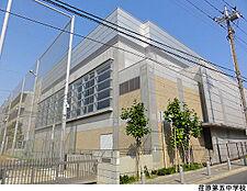 荏原第五中学校